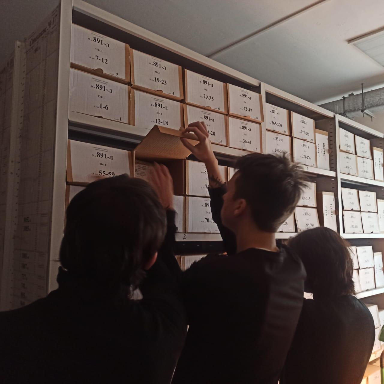Наши ученики провели «Ночь в архиве»