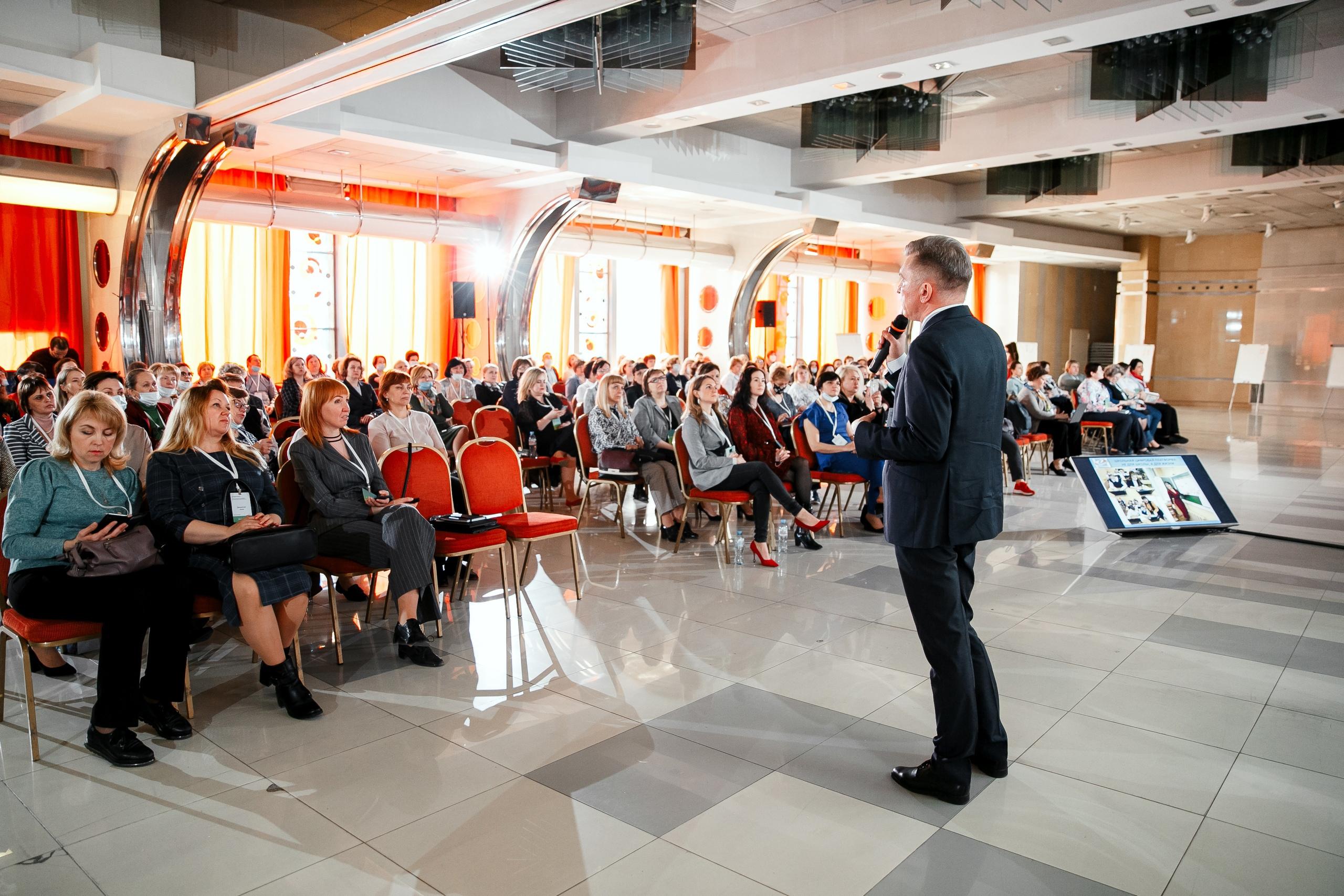 Участие в стратегической сессии топ-300 школ, использующих СберКласс